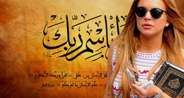 Lindsay Lohan en Faillite Spirituelle: Elle Se Tourne Vers l'Islam linsay lohan islam useful i 620x330